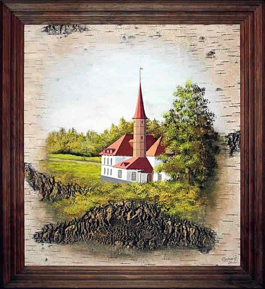 Приоратский дворец-Живопись на бересте