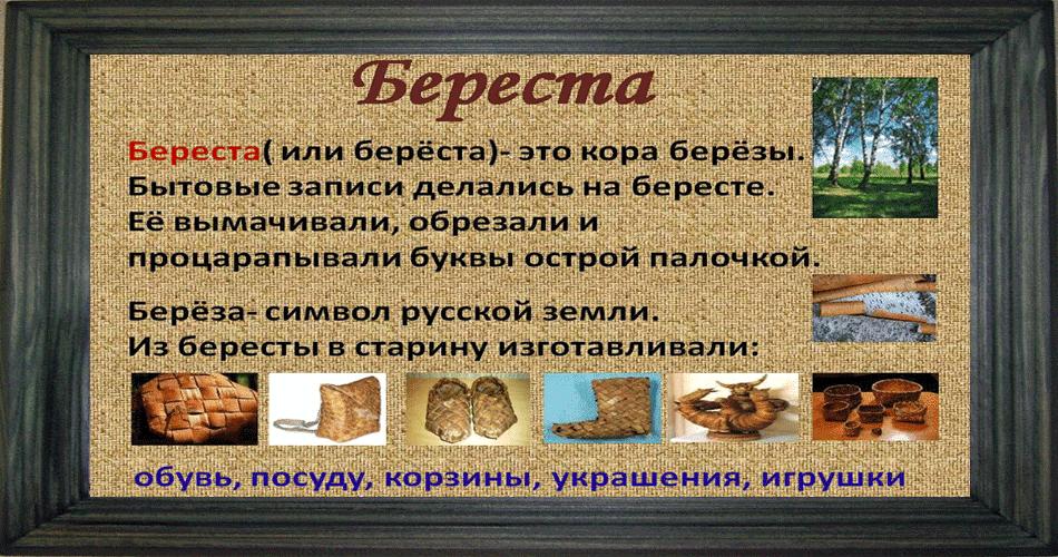 сурин сергей александрович псков биография